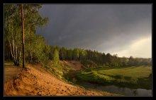 Menacing grandeur of nature ... / ***