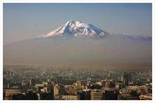Ararat Yerevan over. / ***