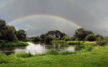 Rainbow Gate / ***